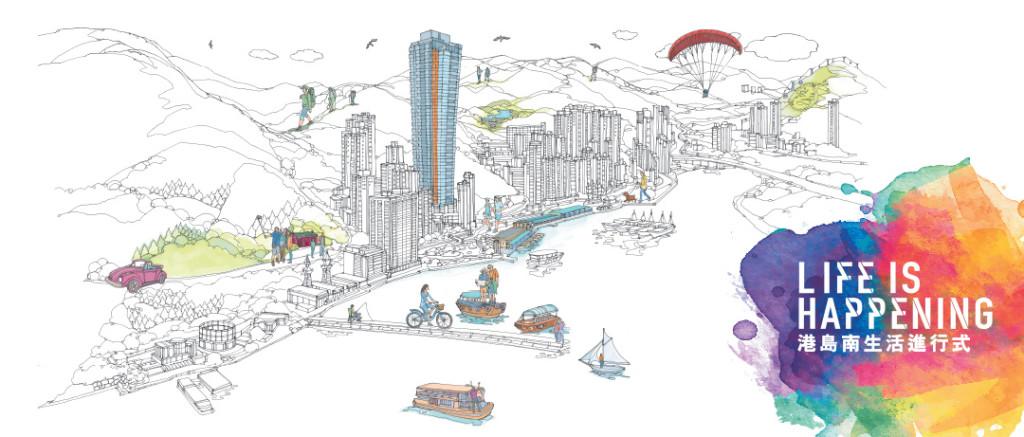 恒基兆業旗下位於香港仔田灣街的南津.迎岸