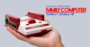 nintendo-classic-mini-family-computer