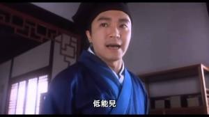 20150923_蔣薇_低能兒