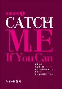 Catch Me Cover_01