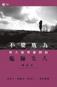 BOOK COVER - S 11.27.48 pm